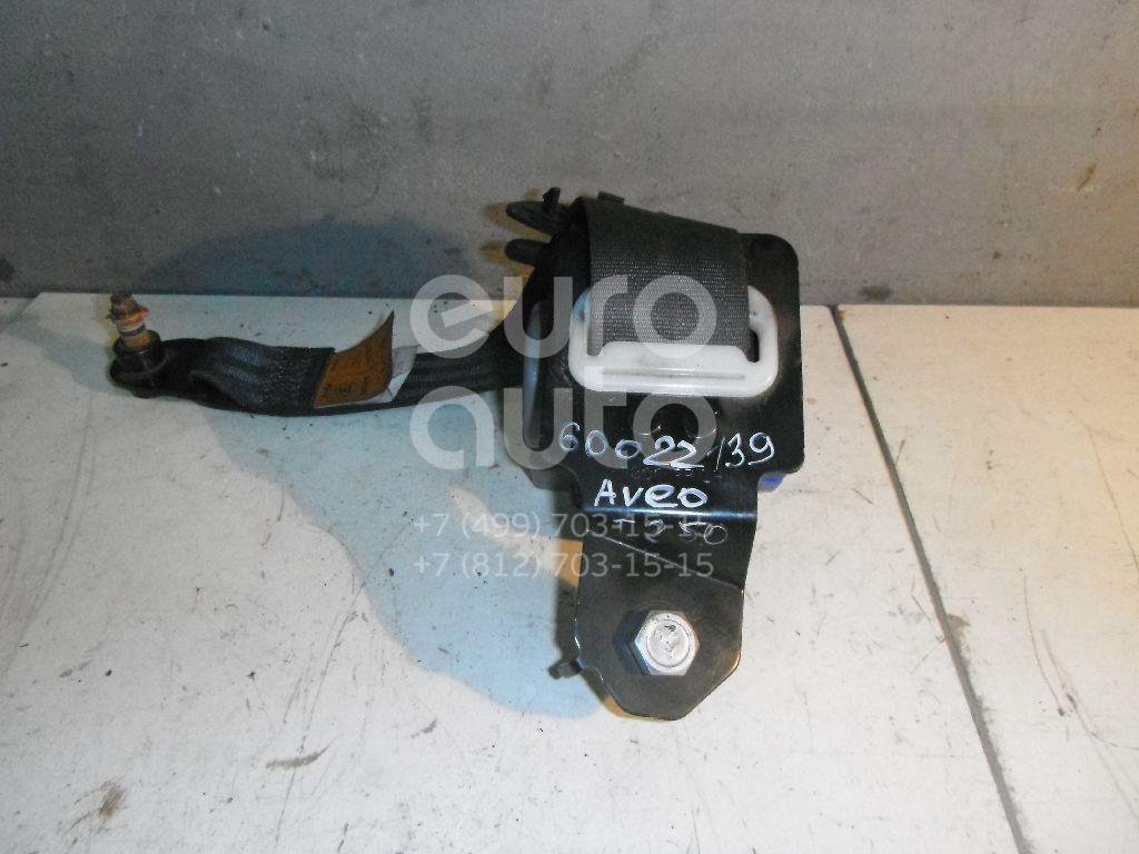 Ремень безопасности для Chevrolet Aveo (T250) 2005-2011 - Фото №1