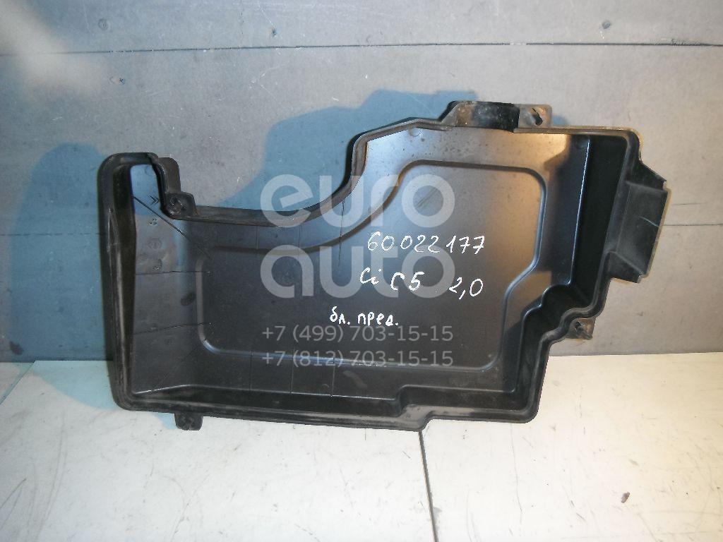Крышка блока предохранителей для Citroen C5 2004-2008 - Фото №1
