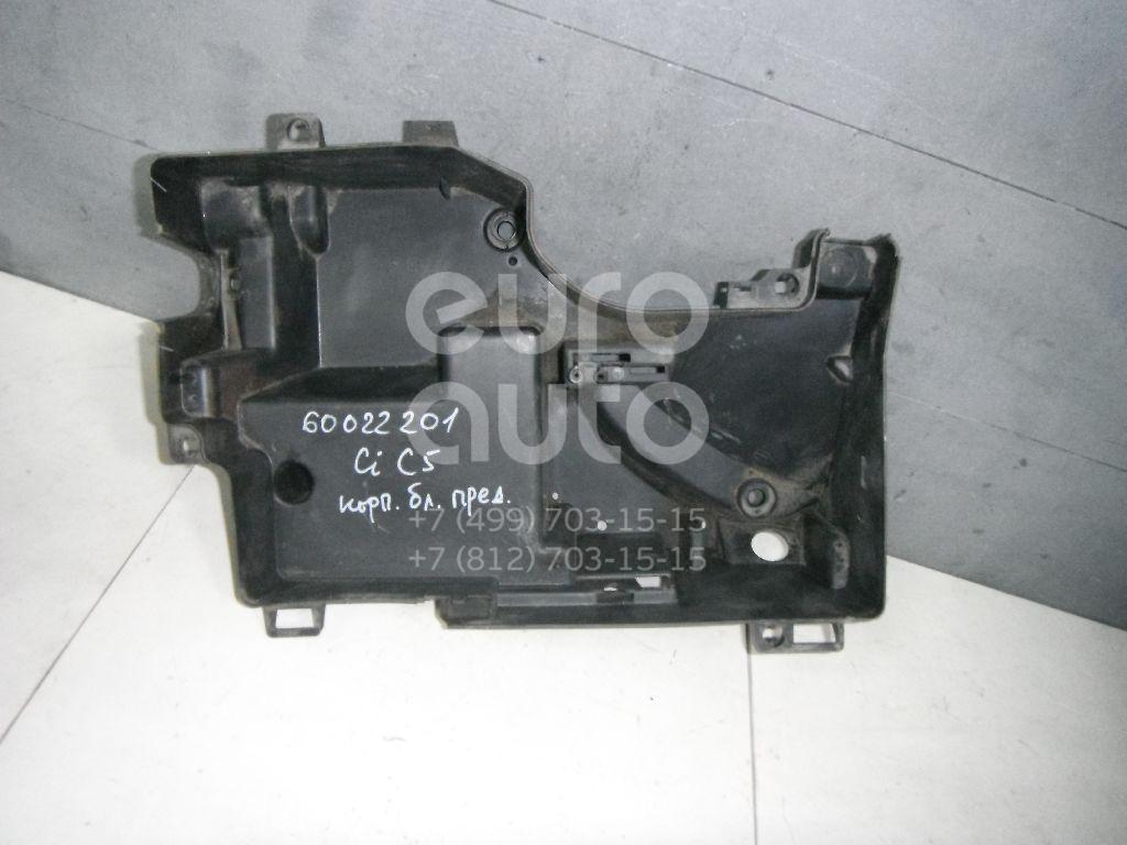 Корпус блока предохранителей для Citroen C5 2005-2008 - Фото №1