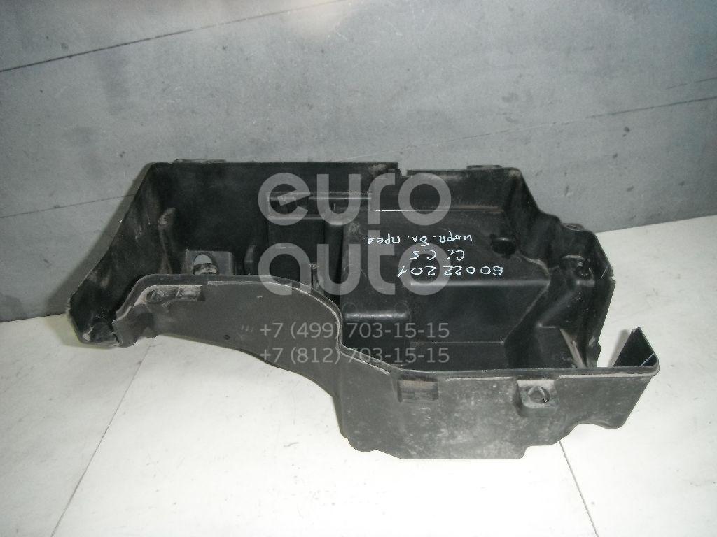 Корпус блока предохранителей для Citroen C5 2004-2008 - Фото №1