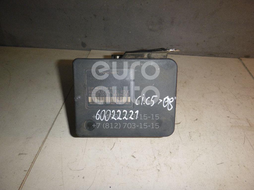 Блок ABS (насос) для Citroen C5 2005-2008 - Фото №1