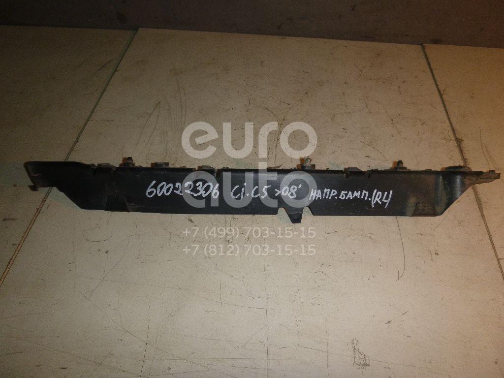 Направляющая заднего бампера левая для Citroen C5 2004-2008 - Фото №1