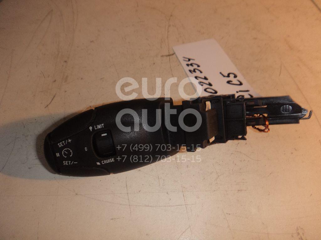 Переключатель круиз контроля для Citroen,Peugeot C5 2005-2008;307 2001-2007;C3 Picasso 2008> - Фото №1