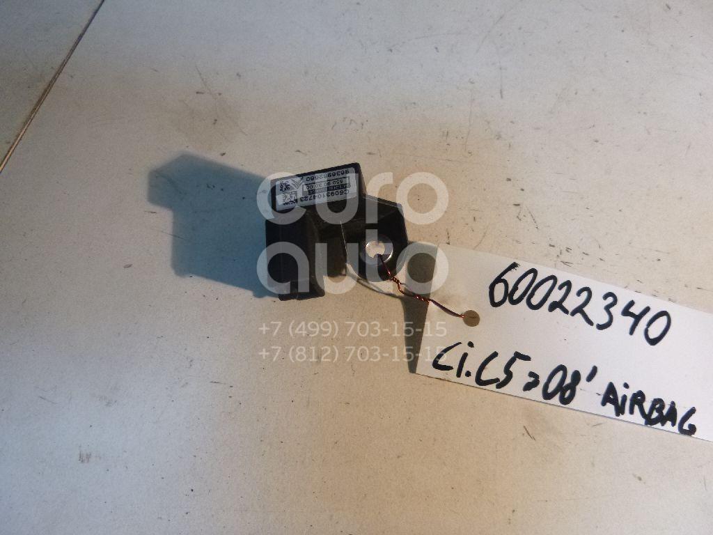 Датчик AIR BAG для Citroen C5 2005-2008 - Фото №1