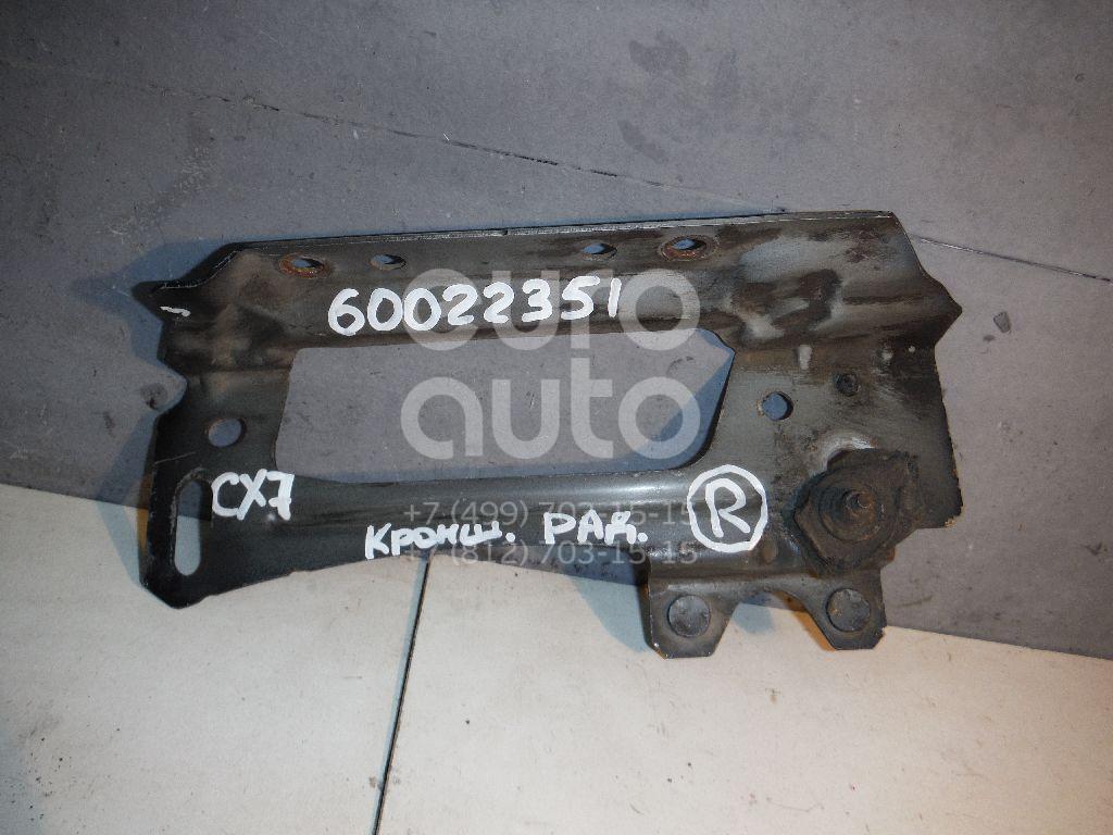 Кронштейн усилителя переднего бампера правый для Mazda CX 7 2007-2012 - Фото №1