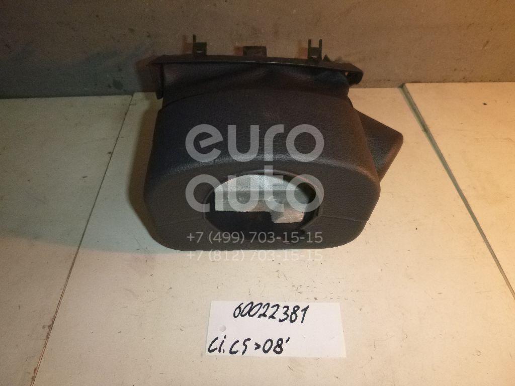 Кожух рулевой колонки для Citroen C5 2005-2008 - Фото №1