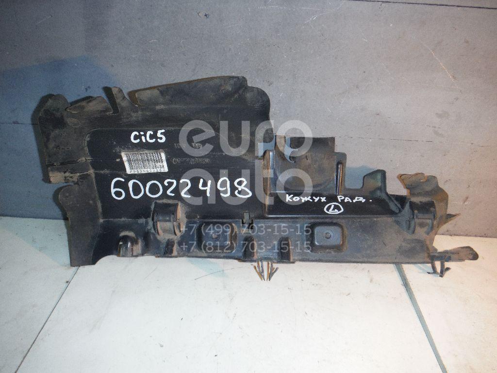 Кожух радиатора для Citroen C5 2004-2008 - Фото №1