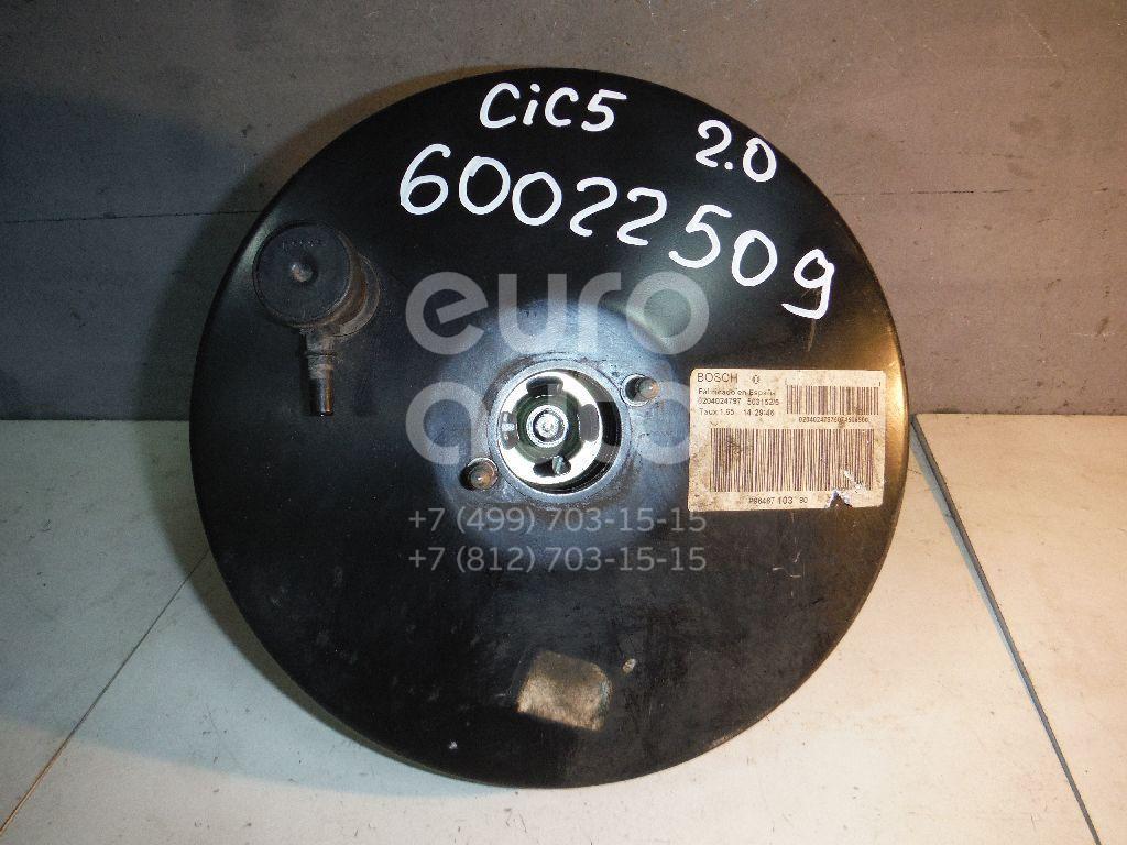 Усилитель тормозов вакуумный для Citroen C5 2005-2008;C5 2001-2005 - Фото №1