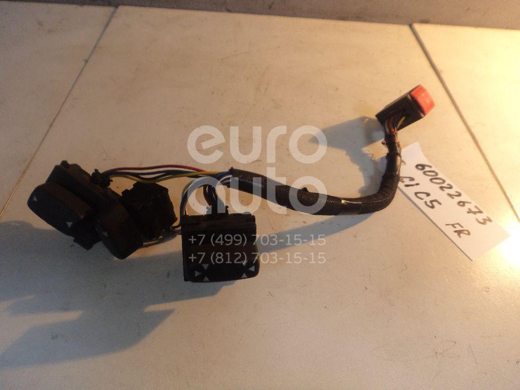 Блок кнопок управления сидением для Citroen C5 2005-2008 - Фото №1