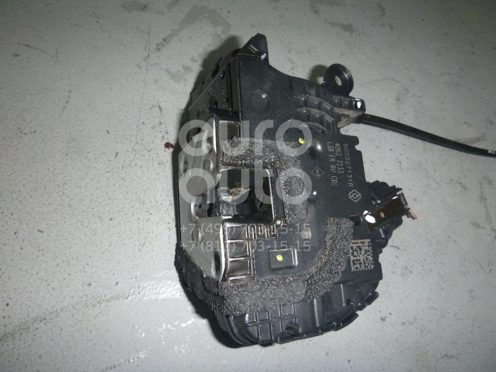 Замок двери передней правой для Renault Fluence 2010> - Фото №1