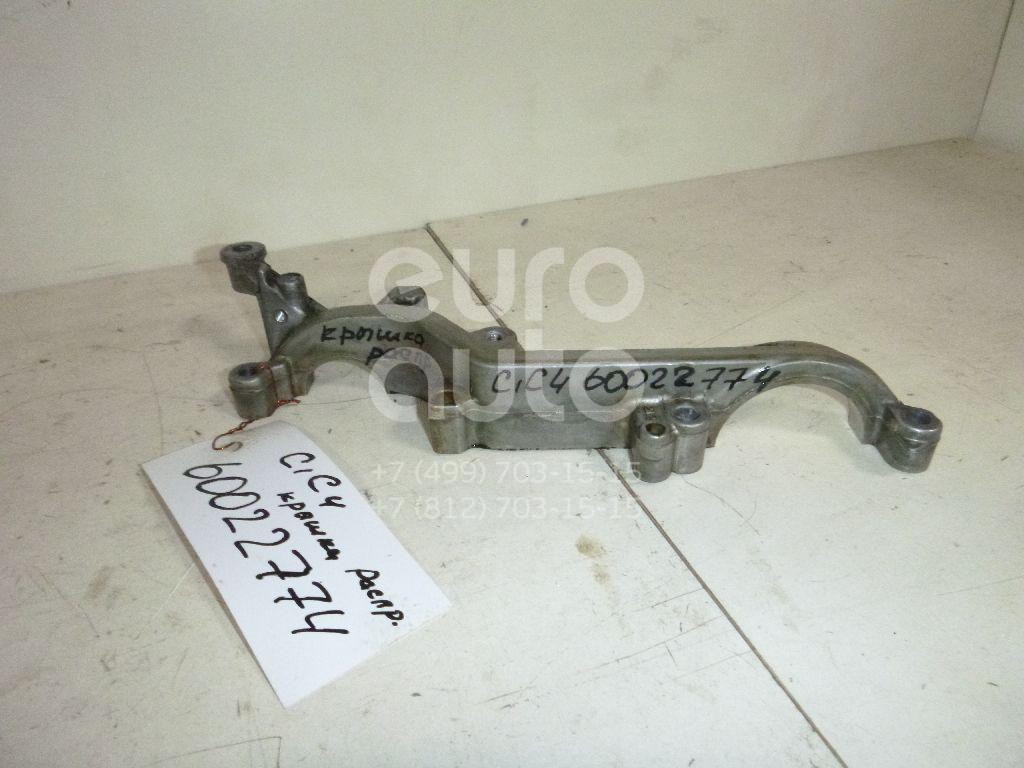 Крышка распредвала для Citroen C4 II 2011> - Фото №1
