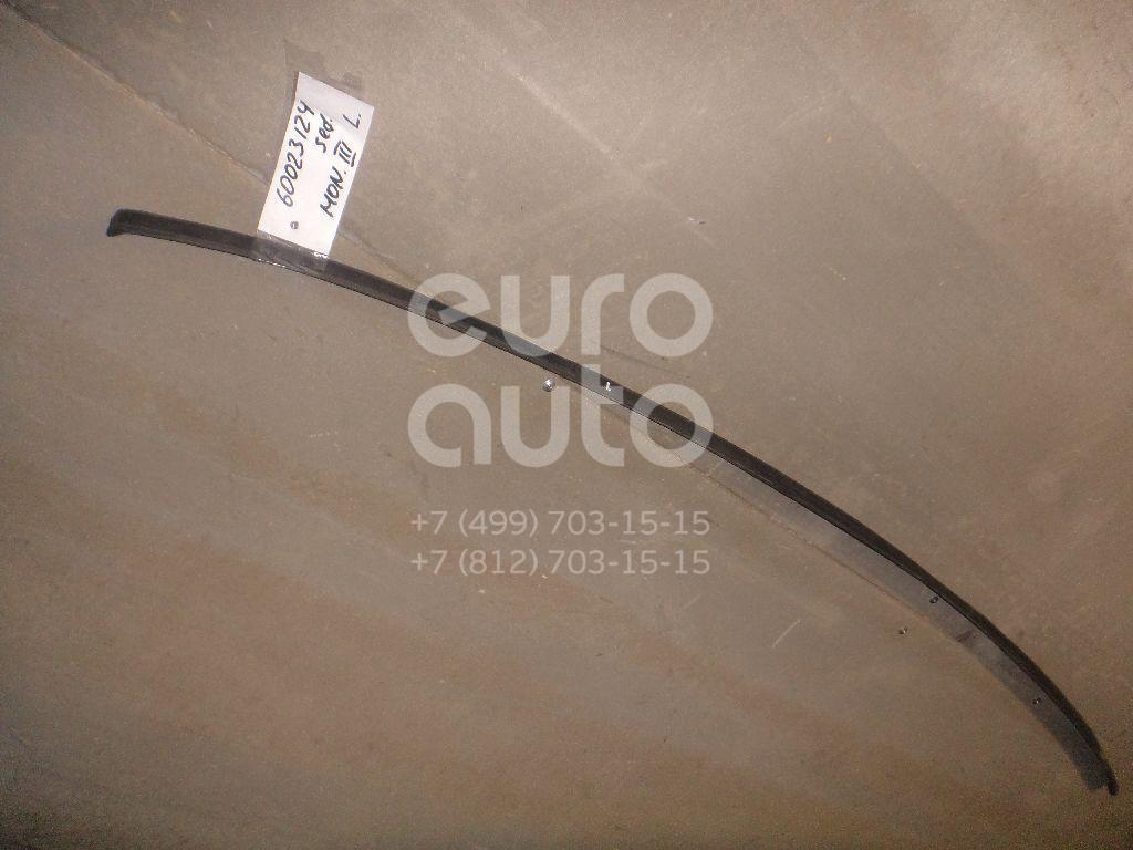 Молдинг крыши левый для Ford Mondeo III 2000-2007 - Фото №1