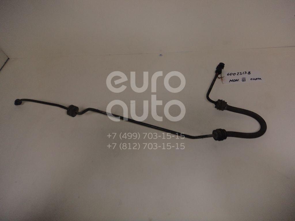 Трубка цилиндра сцепления для Ford Mondeo III 2000-2007 - Фото №1