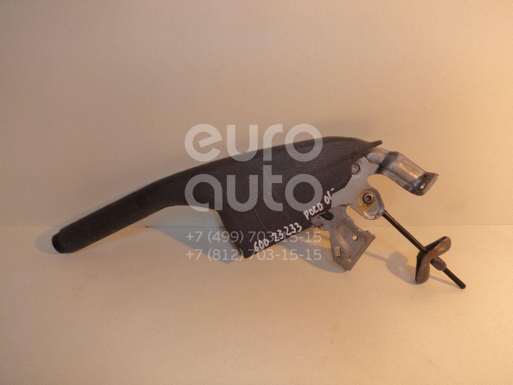 Рычаг стояночного тормоза для VW Polo 2001-2009;Polo (HB) 2009> - Фото №1