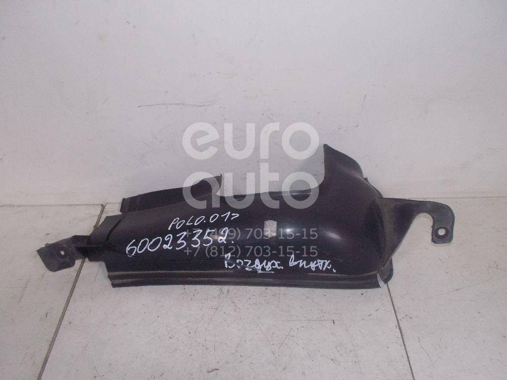 Воздухозаборник (внутри) для VW Polo 2001-2009 - Фото №1