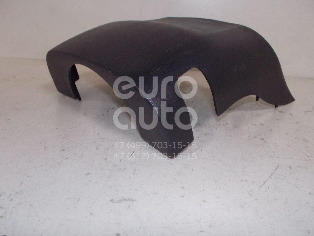 Кожух рулевой колонки верхний для Daewoo Matiz 1998> - Фото №1