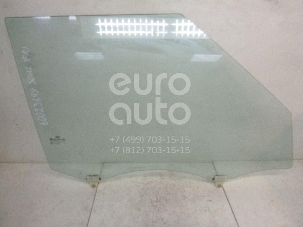 Стекло двери передней правой для Kia Soul 2009-2014 - Фото №1