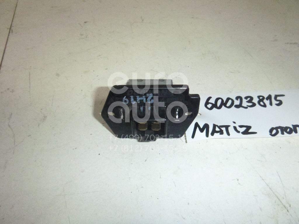 Резистор отопителя для Daewoo Matiz (M100/M150) 1998-2015 - Фото №1