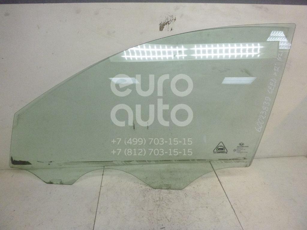 Стекло двери передней левой для Kia Ceed 2007-2012 - Фото №1