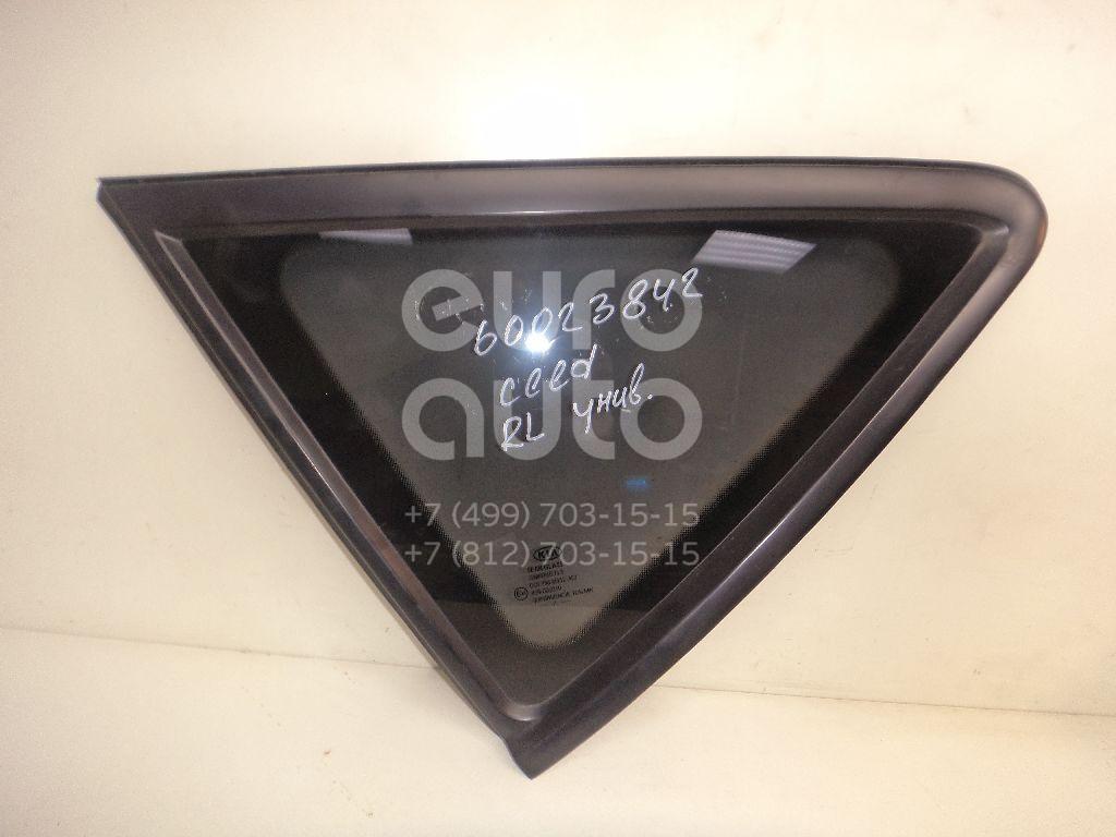 Стекло кузовное глухое левое для Kia Ceed 2007-2012 - Фото №1