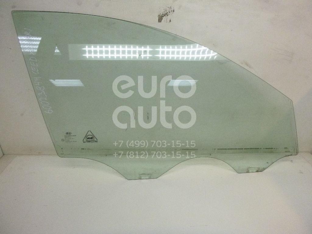 Стекло двери передней правой для Kia Ceed 2007- 2012 - Фото №1
