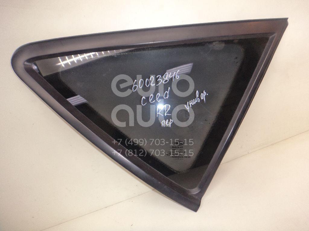 Стекло кузовное глухое правое для Kia Ceed 2007- 2012 - Фото №1