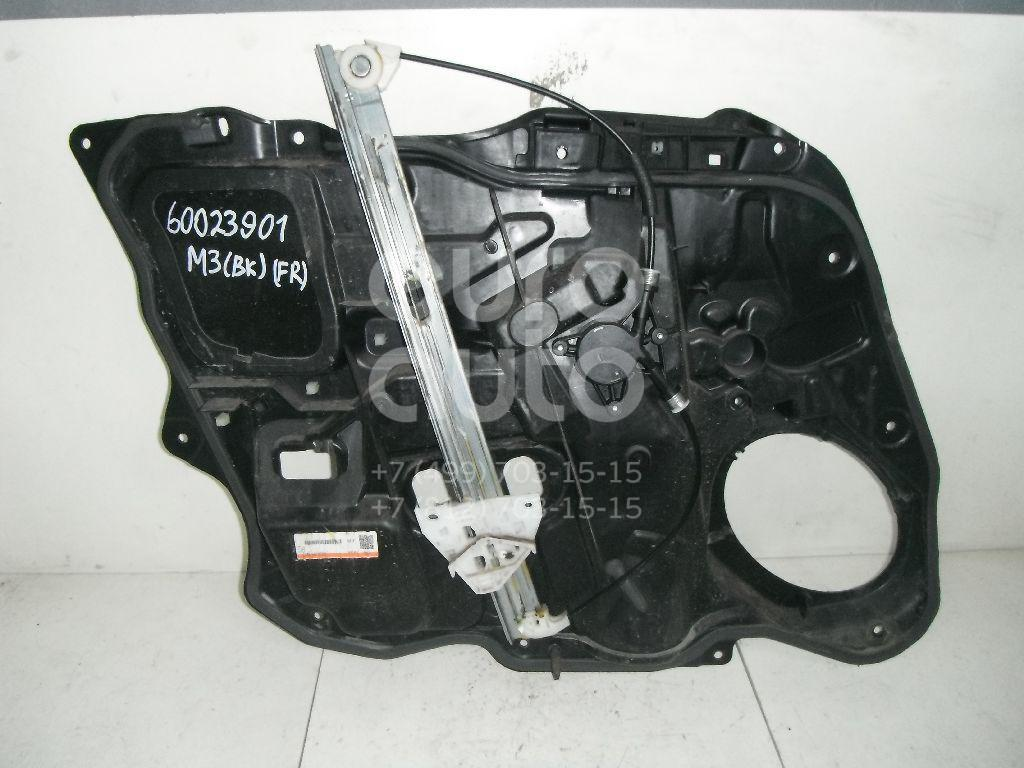 Стеклоподъемник электр. передний правый для Mazda Mazda 3 (BK) 2002-2009 - Фото №1