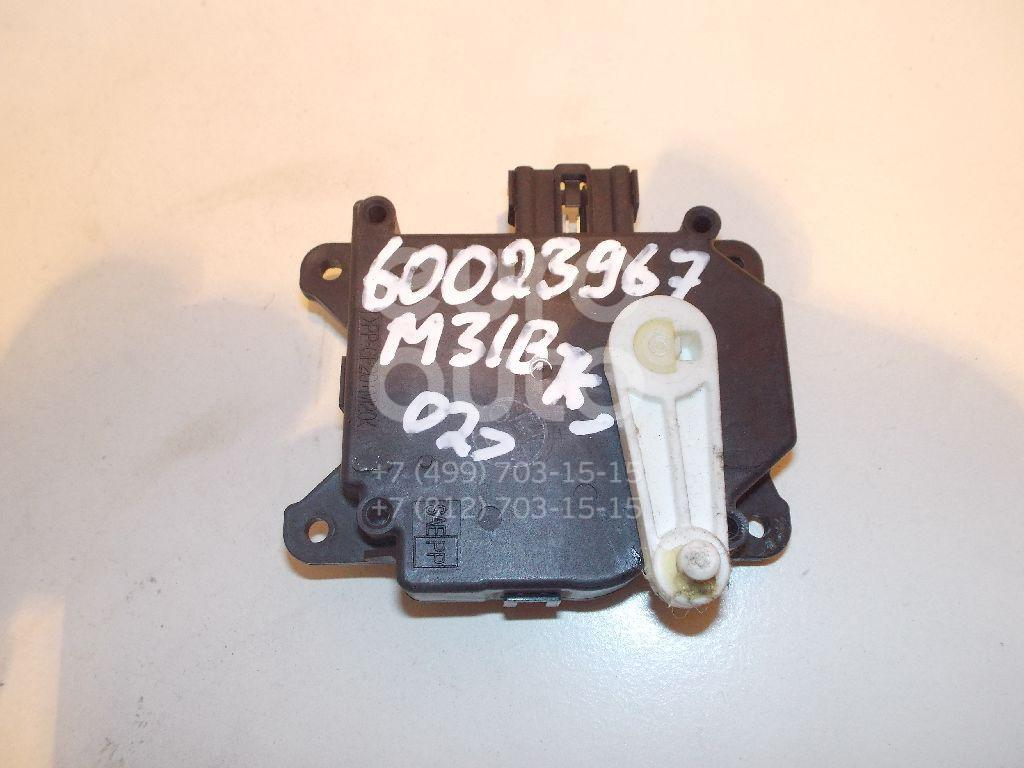 Моторчик заслонки отопителя для Mazda Mazda 3 (BK) 2002-2009;Mazda 5 (CR) 2005-2010 - Фото №1