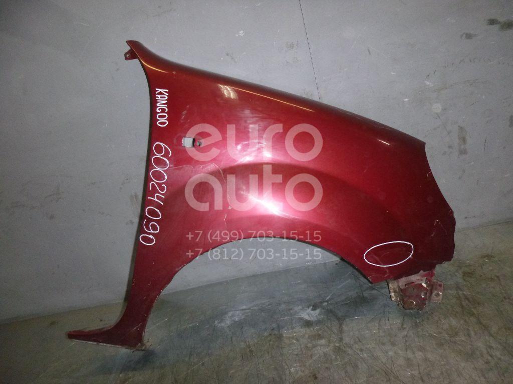 Крыло переднее правое для Renault Kangoo 2003-2007 - Фото №1