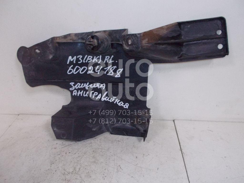 Пыльник (кузов наружные) для Mazda Mazda 3 (BK) 2002-2009;Mazda 3 (BL) 2009-2013 - Фото №1