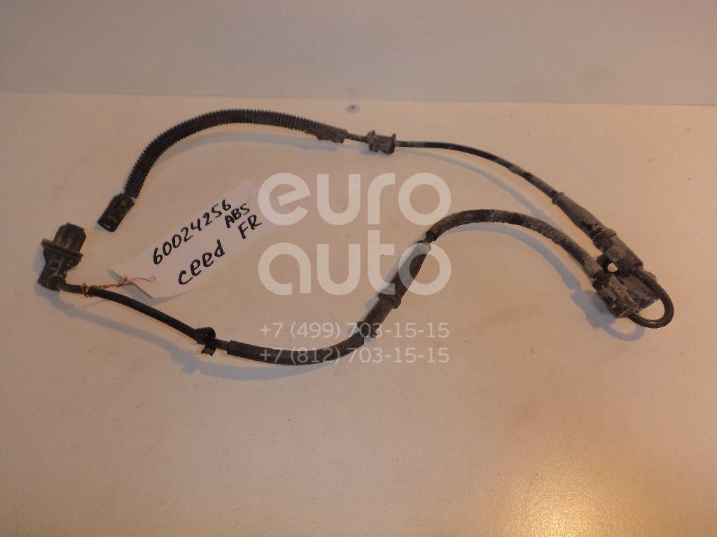 Датчик ABS передний правый для Hyundai Ceed 2007- 2012;Elantra 2006-2011;i30 2007-2012 - Фото №1