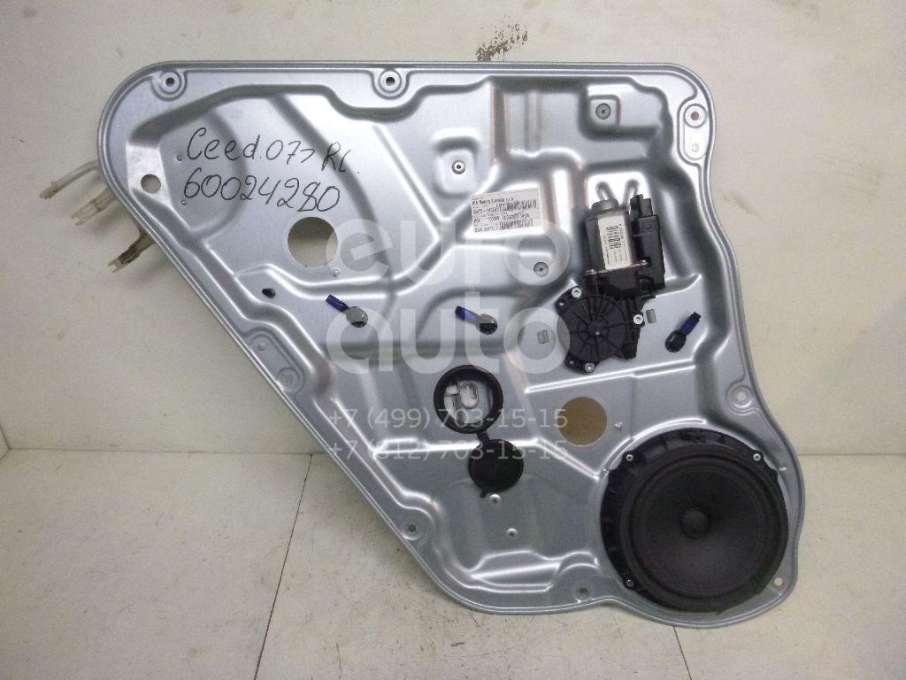Стеклоподъемник электр. задний левый для Kia Ceed 2007- 2012 - Фото №1