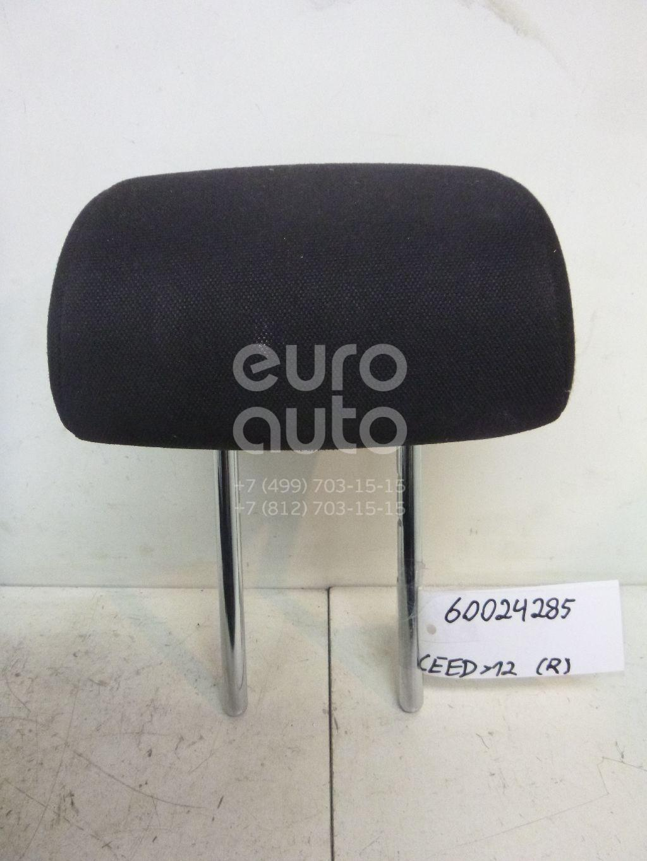 Подголовник сиденья для Kia Ceed 2007- 2012 - Фото №1