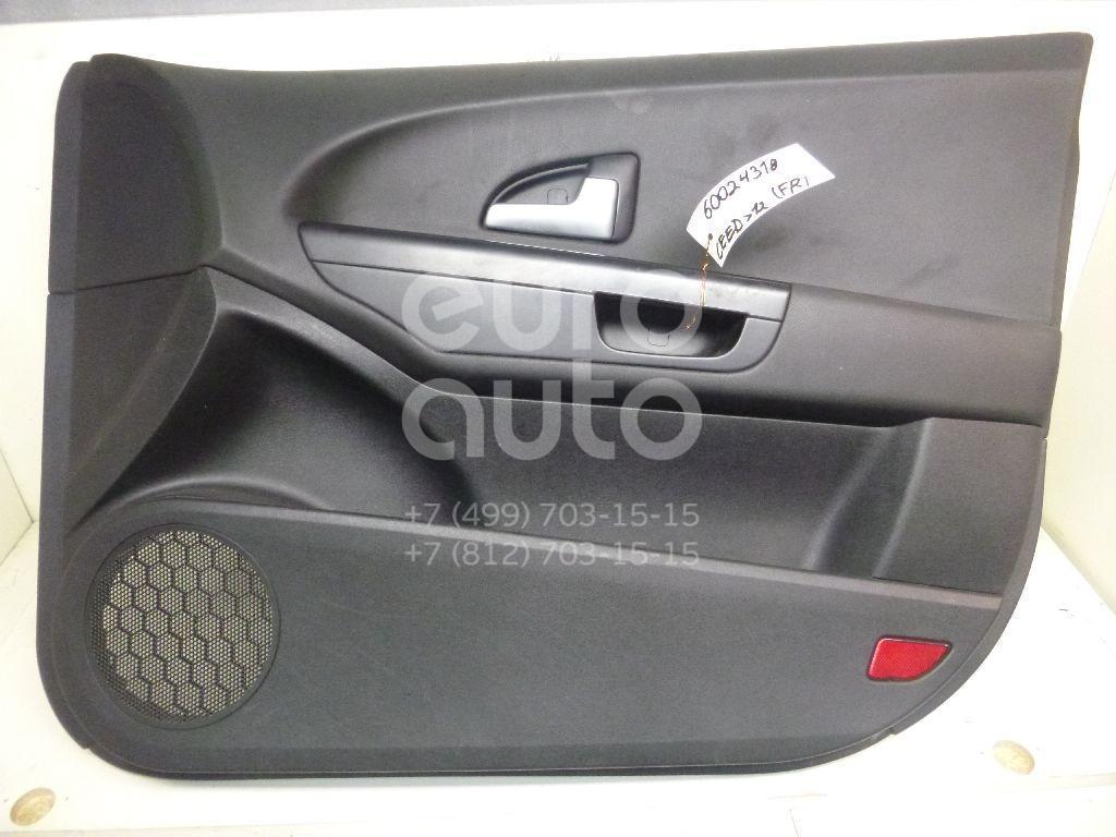 Обшивка двери передней правой для Kia Ceed 2007- 2012 - Фото №1