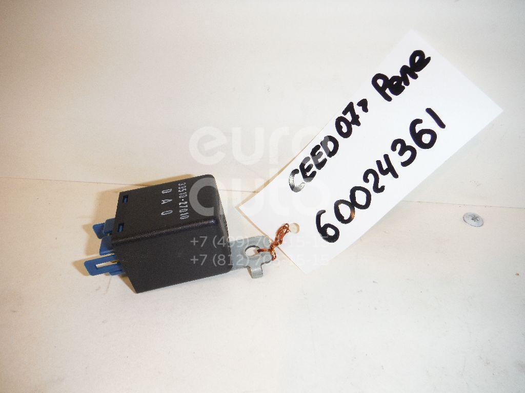 Реле для Kia Ceed 2007-2012 - Фото №1
