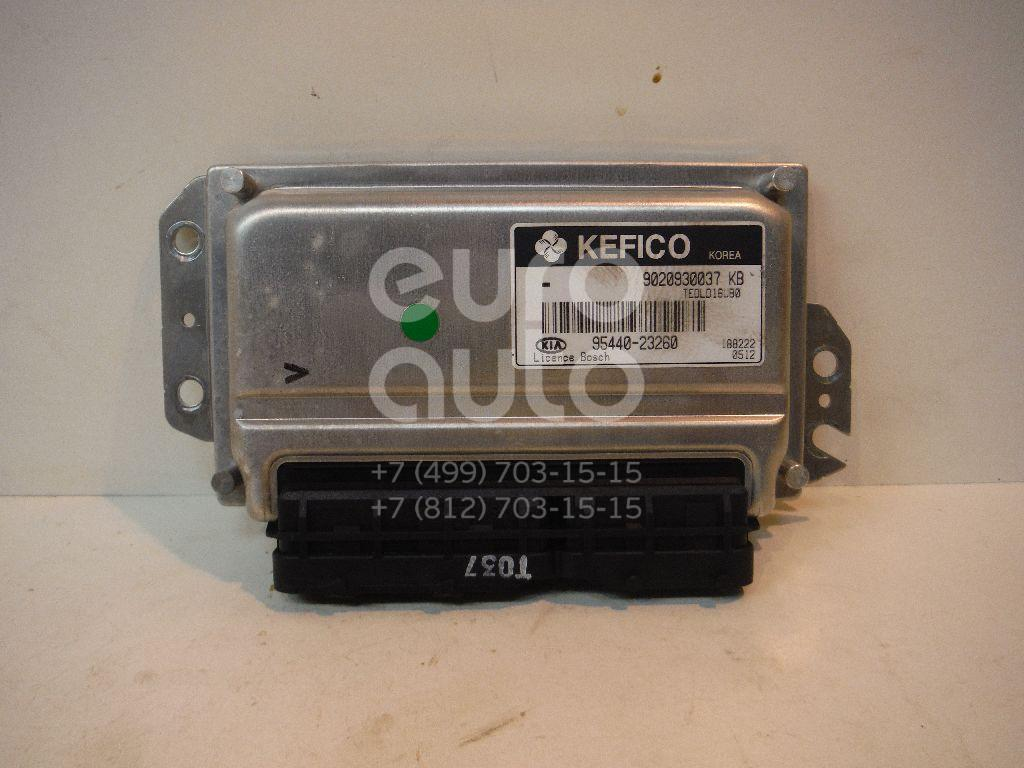 Блок управления АКПП для Kia Ceed 2007-2012 - Фото №1