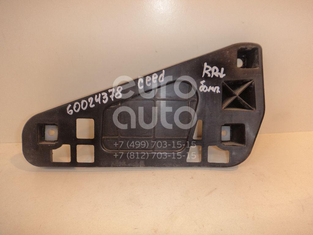 Направляющая заднего бампера правая для Kia Ceed 2007- 2012 - Фото №1