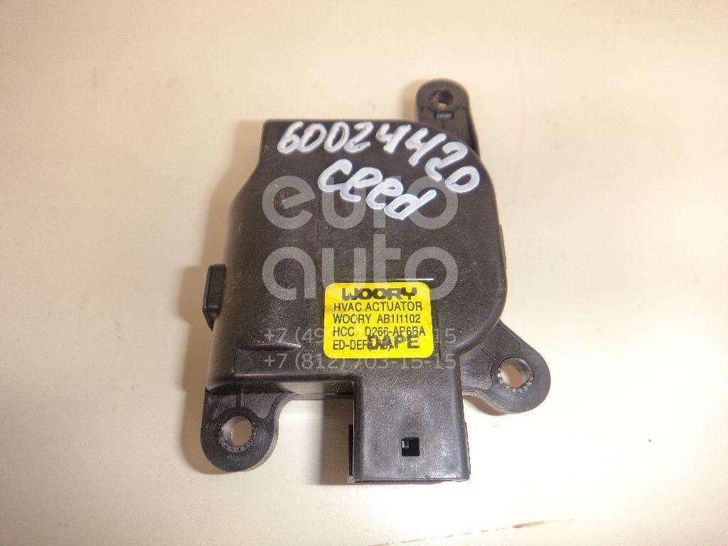 Моторчик заслонки отопителя для Kia,Hyundai Ceed 2007- 2012;i30 2007-2012 - Фото №1