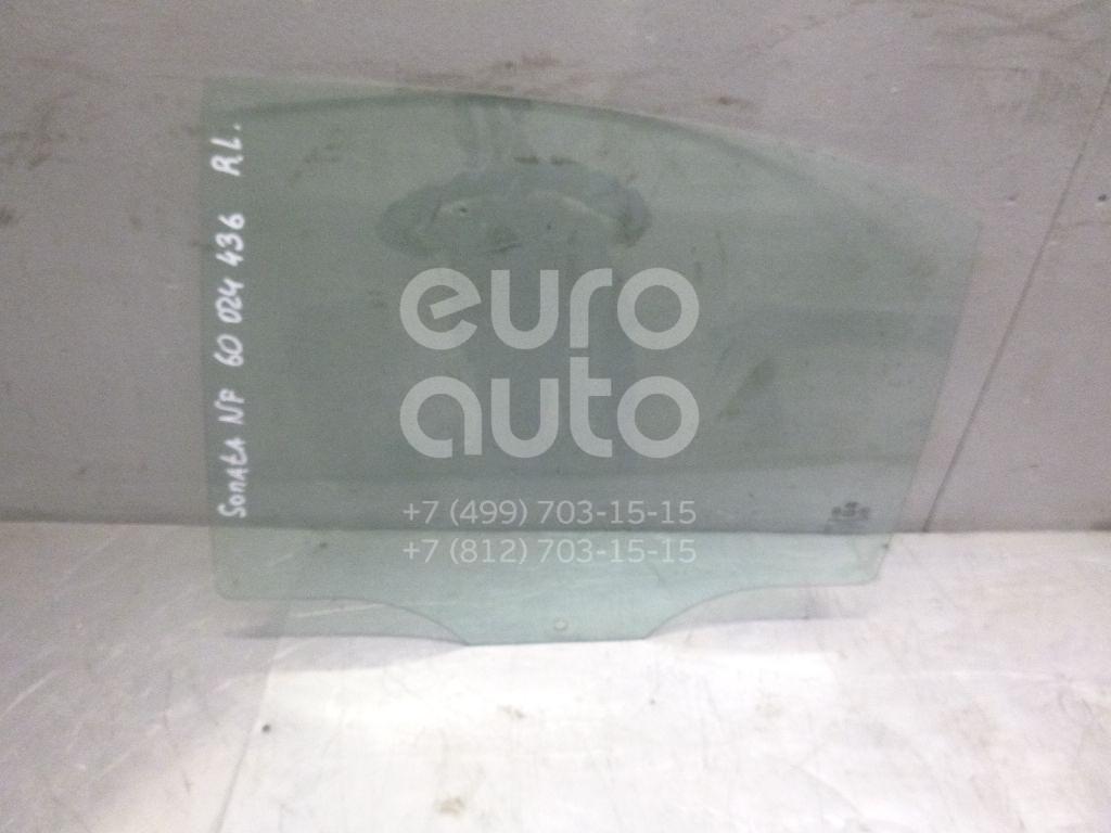 Стекло двери задней левой для Hyundai Sonata V (NF) 2005-2010 - Фото №1
