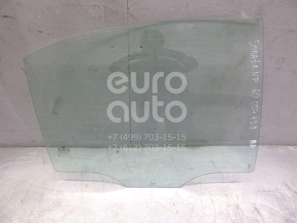 Стекло двери задней правой для Hyundai Sonata NF# 2005> - Фото №1