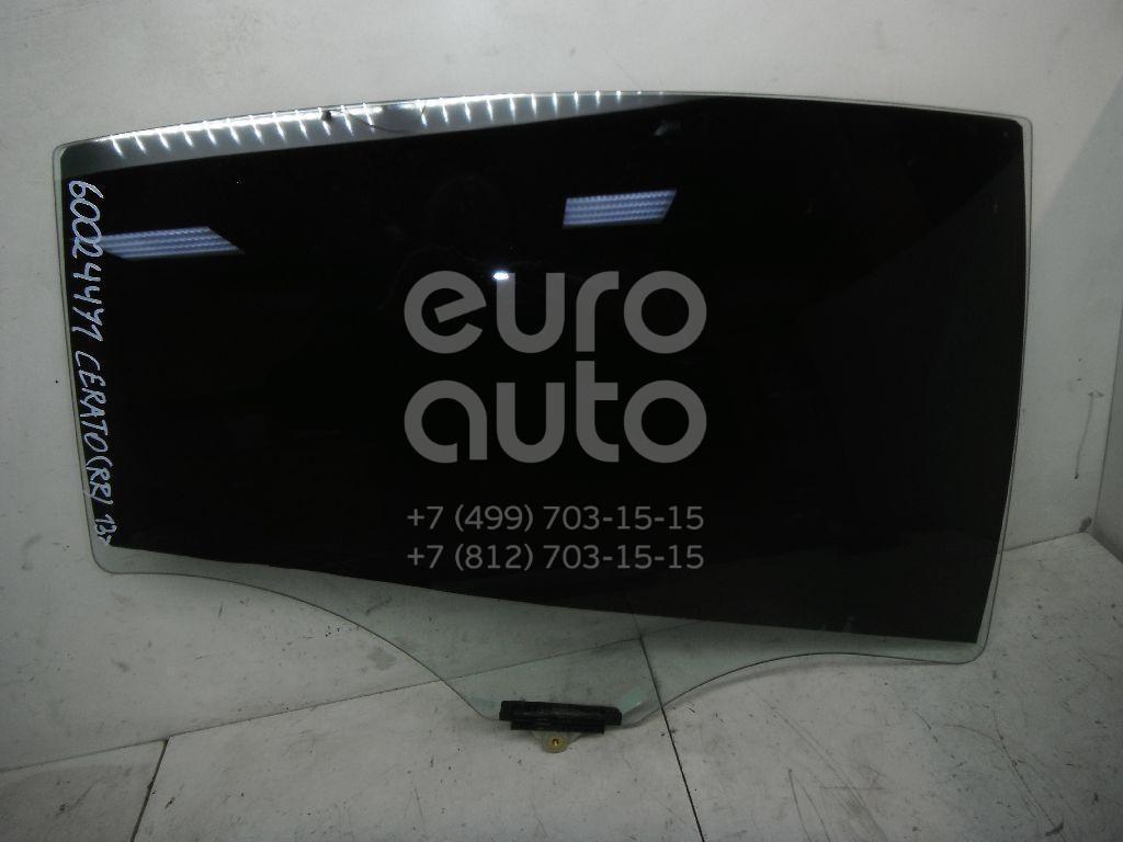 Стекло двери задней правой для Kia Cerato 2013> - Фото №1