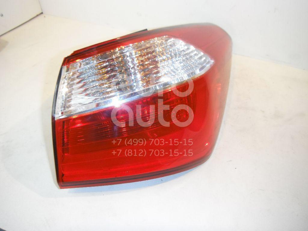Фонарь задний наружный правый для Kia Cerato 2013> - Фото №1