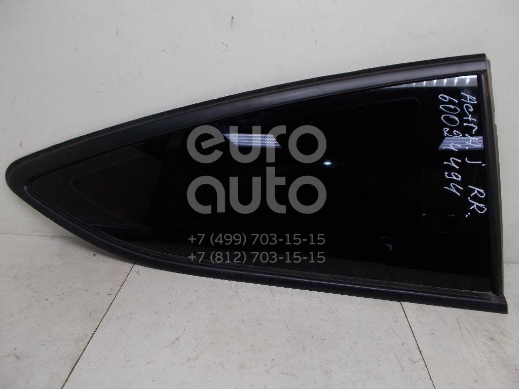Стекло кузовное глухое правое для Opel Astra J 2010> - Фото №1