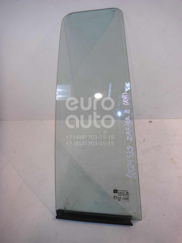 Стекло двери задней правой (форточка) для Opel Zafira B 2005-2012 - Фото №1