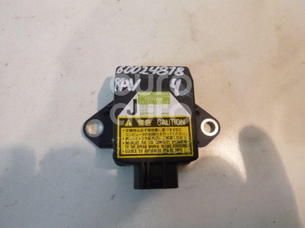 Датчик курсовой устойчивости для Toyota RAV 4 2006-2013;Camry V40 2006-2011 - Фото №1