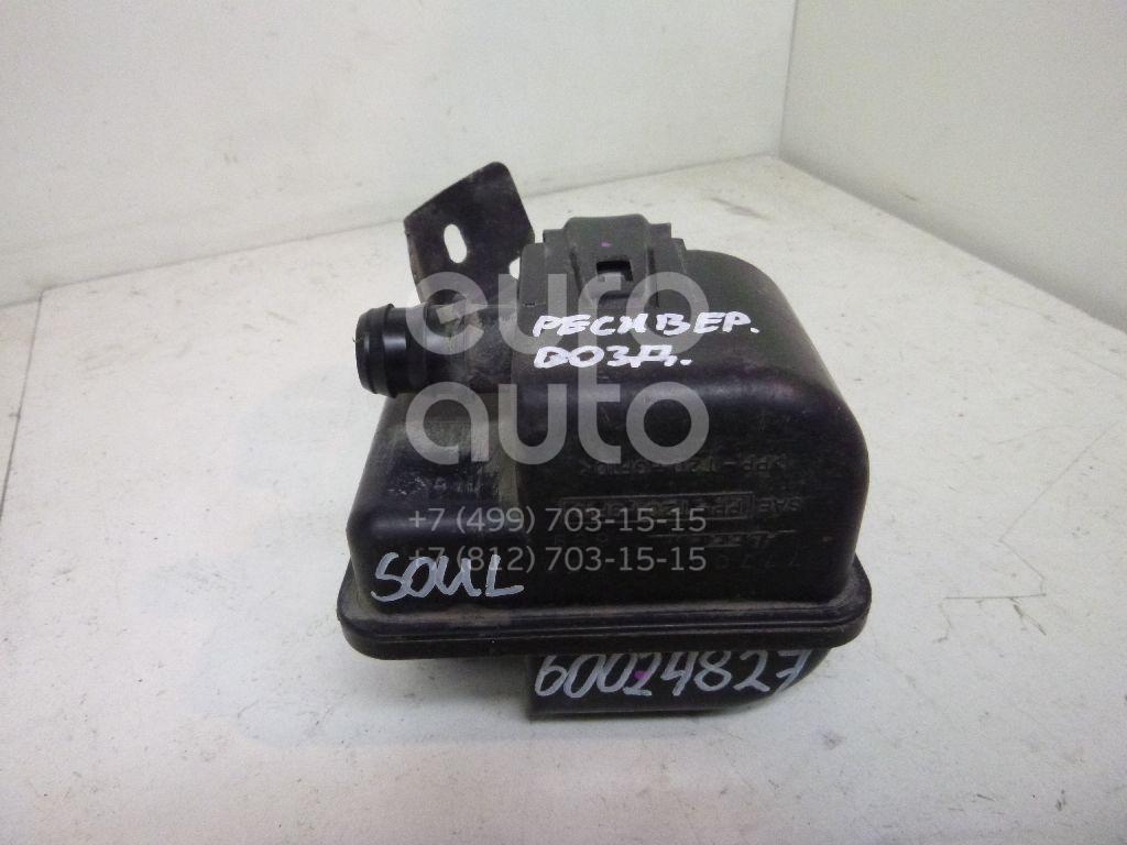 Ресивер воздушный для Toyota RAV 4 2006-2013 - Фото №1