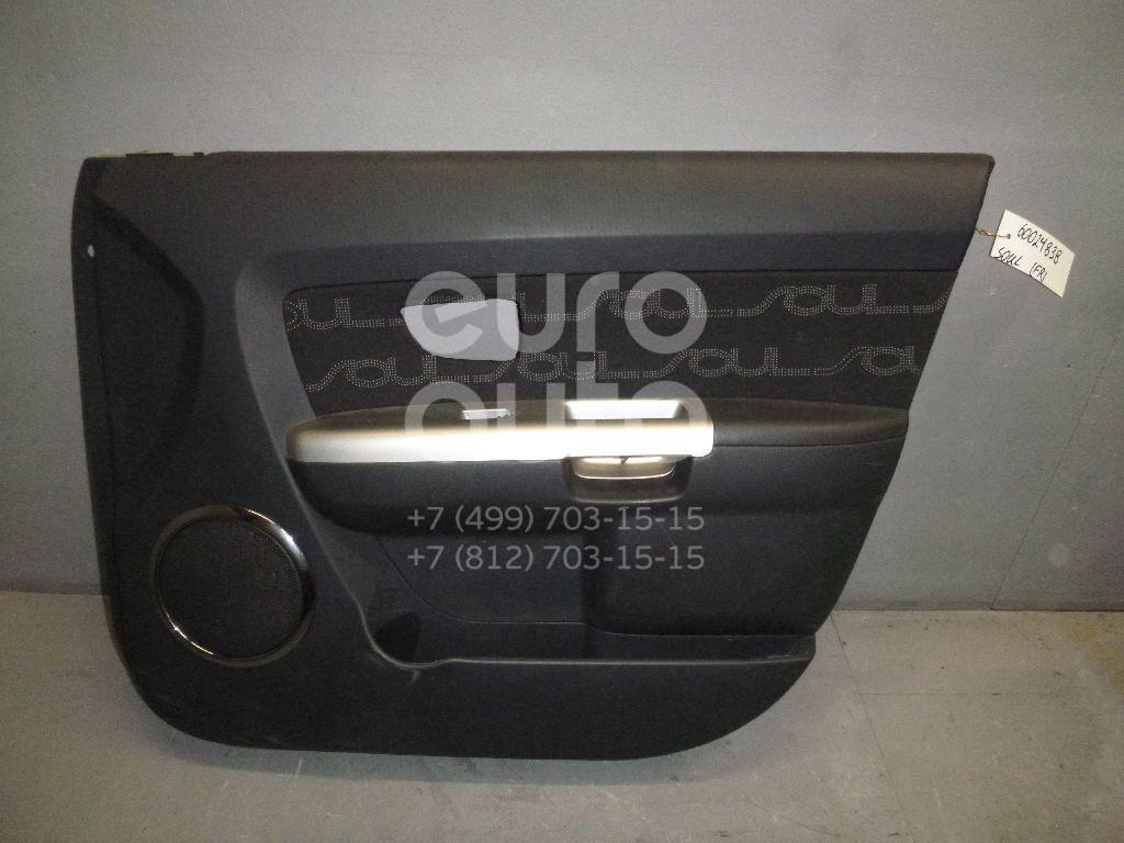 Обшивка двери передней правой для Kia Soul 2009-2014 - Фото №1