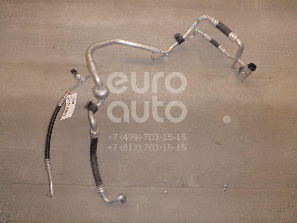 Трубка кондиционера для Kia Soul 2009-2014 - Фото №1