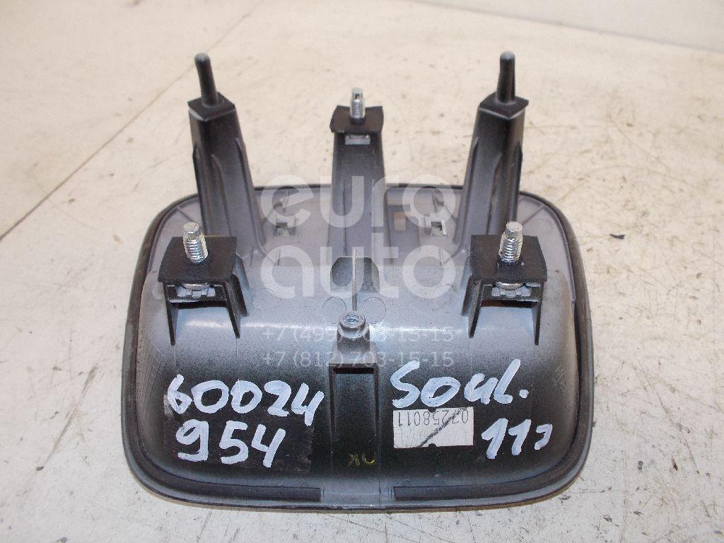Ручка открывания багажника для Kia Soul 2009-2014 - Фото №1