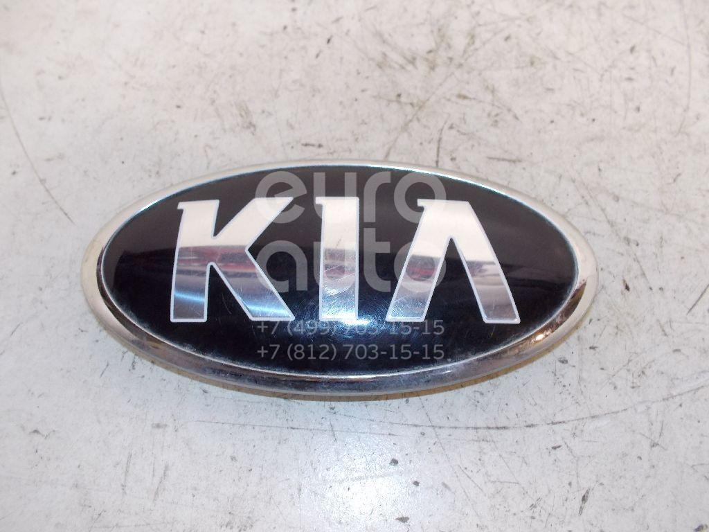 Эмблема на крышку багажника для Kia Soul 2009-2014 - Фото №1